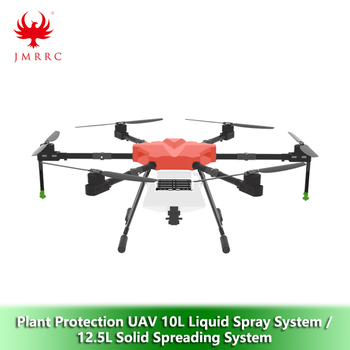 JMRRC V1250HZ 10L 10KG 6-axis Agricultural Spraying Drone 1250mm Wheelbase Folding Hexacopter Frame