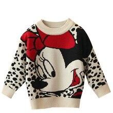 Свитер для девочек Вязаный осенний Детский свитер для девочек осенне-зимний свитер на заказ