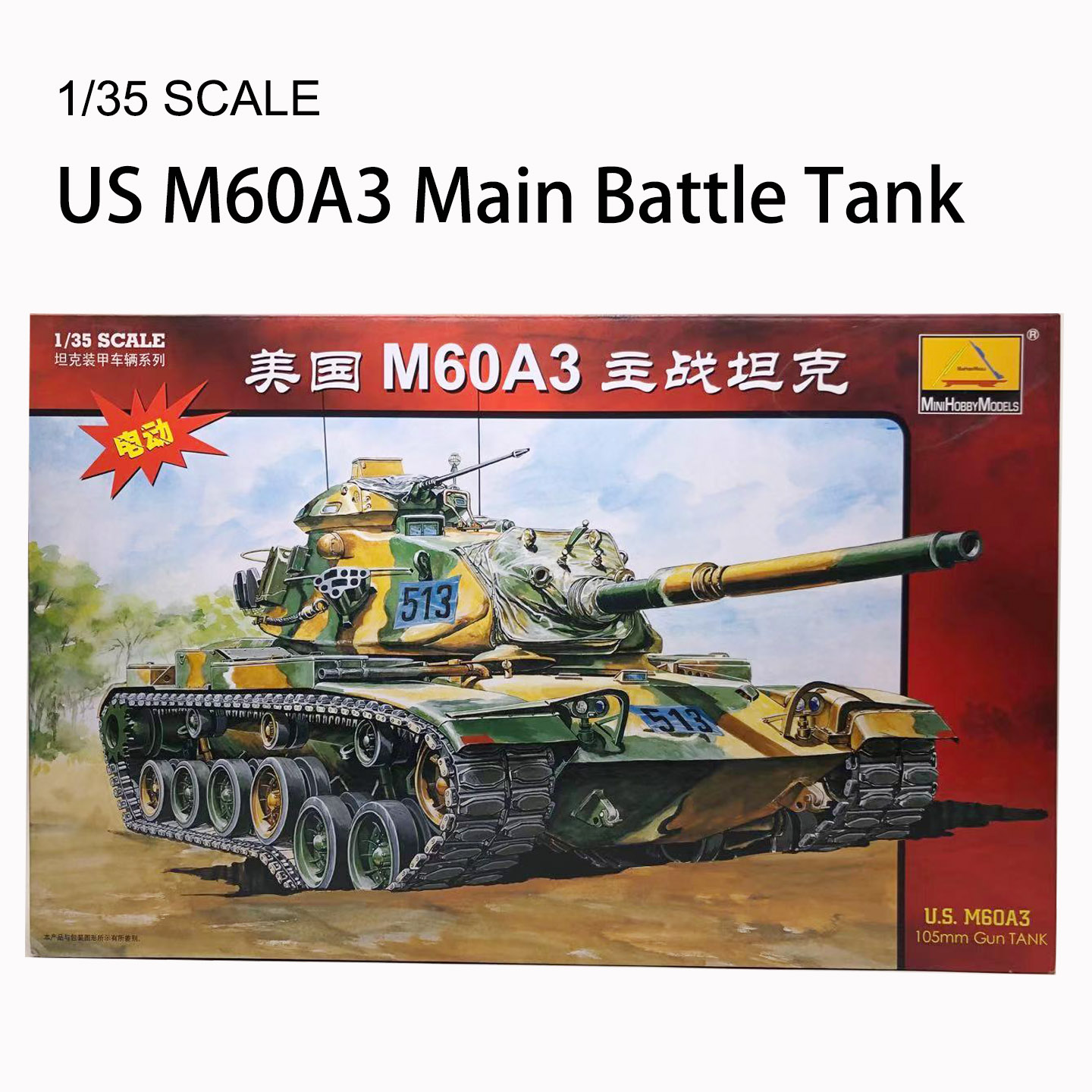 1:35 Modern American M60A3 Main Battle Tank  Military Electric Assembly Model Armored Vehicle