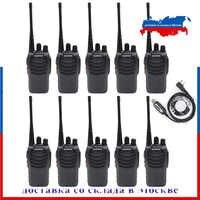 10 pièces Baofeng BF-888S talkie-walkie 5W 5KM UHF 400-470MHZ 16 canaux Portable Portable Radio bidirectionnelle Radio + 1 câble USB