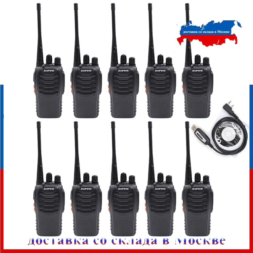 10pcs Baofeng BF-888S Walkie Talkie 5W 5KM UHF 400-470MHZ 16 Channels Handheld Portable Ham Radio Two Way Radio + 1 USB Cable