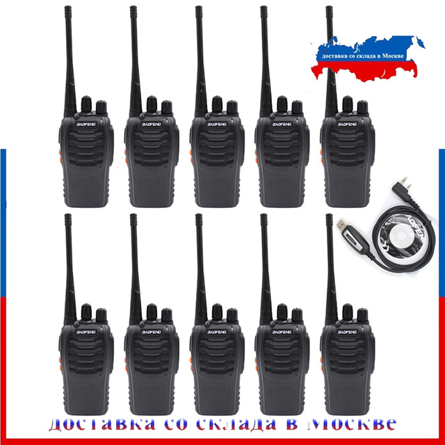 10pcs Baofeng BF 888S walkie talkie 5W 5KM UHF 400 470MHZ 16 Channels Handheld Portable Ham Radio Two Way Radio + 1 USB Cable