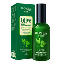 Nourishing Smooth 50ml Olives Hair Care Essential Oils Repair Dried Damaged Dyed Curly Straight Conditioner