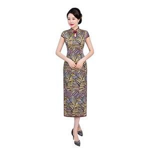 Image 5 - 2020 אביב חדש משי cheongsam ארוך יומי השתפר כבד משקל cheongsam שמלת תות משי cheongsam גבוהה כיתה