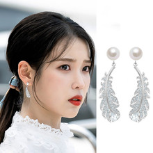 2019 Korean Fashion New Leaf Pearl Earrings Star Simple Temperament Earrings Elegant Female Jewelry цена 2017