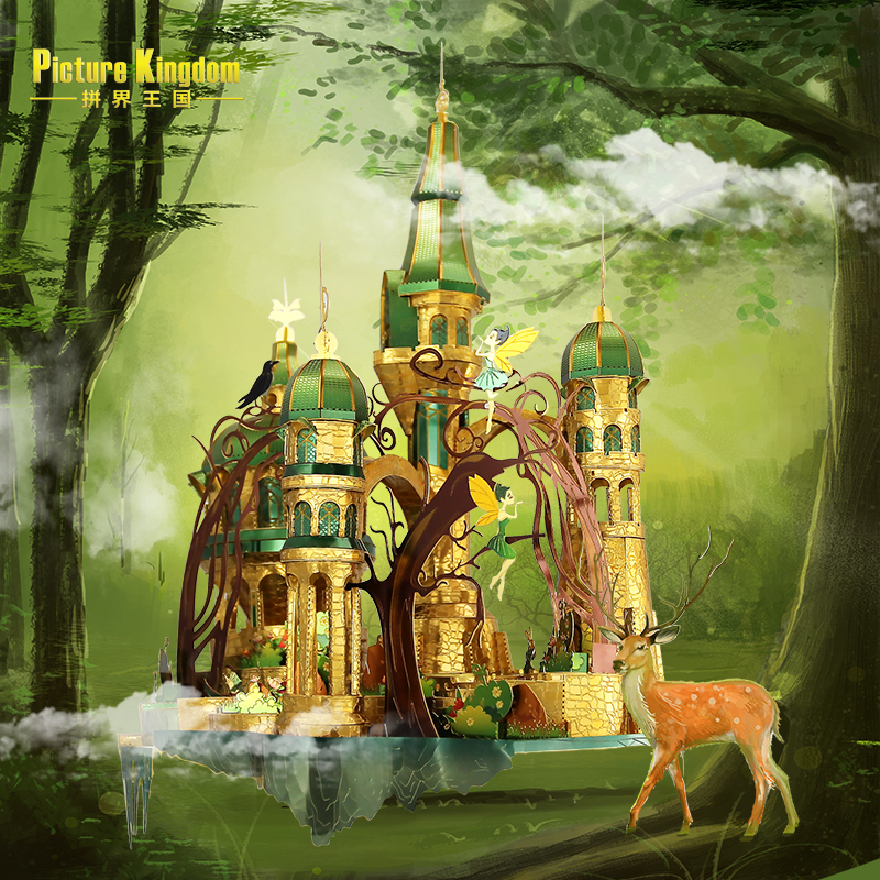 Fairy Castle 3d Metal Puzzle Assembled Toy Model Diy Building Home Decoration Puzzles For Adults