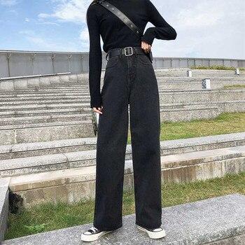 Woman Jeans High Waist Clothes Wide Leg Denim Clothing Blue Streetwear Vintage Quality 2020 Fall Fashion Harajuku Straight Pants 1