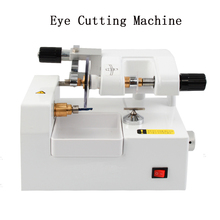 110V / 220V 70W 1PC Eye Cutting Machine CP-4A Fast Cutting Machine Glasses Equipment цены