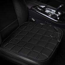 Автомобильная подушка с электрическим подогревом зимний интерфейс