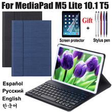 Keyboard Case for Huawei Mediapad M5 Lite T5 10.1 inch Bluetooth Keyboard Leather Cover