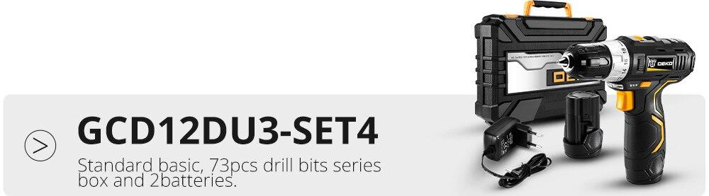 DEKO GC12DU3-Set 4