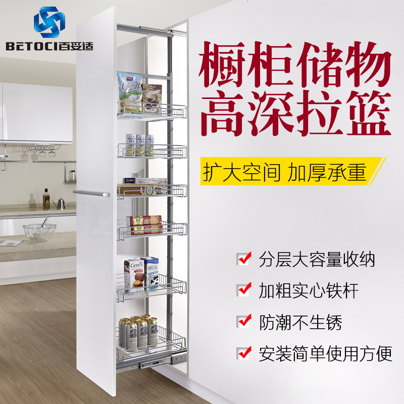 Kitchen Cabinets Multi-layer High-depth Drawing Basket Damping Guideway High Cabinet Pull Basket Pick-up Rack