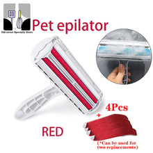 2-Way Dog Cat Comb Tool Convenient Cleaning Lint Brush Pet Hair Roller Remover Dog Cat Fur Brush Base Home Furniture Sofa Clothe