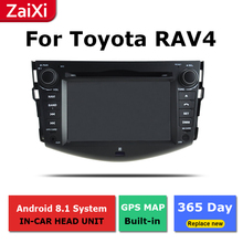 2 Din Android radio bluetooth GPS Navigation wifi Stereo video For Toyota RAV4 RAV 4 2006~2012 Car Multimedia Player octa core 1024 600 hd screen 2 din android 8 0 car dvd for toyota rav 4 rav4 audio video stereo gps navigation radio rds 4g wifi