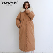 YAYA New Long Down Jacket Women Loose Hooded Fur Collar Waist Young Girl Winter Coat Warm(China)