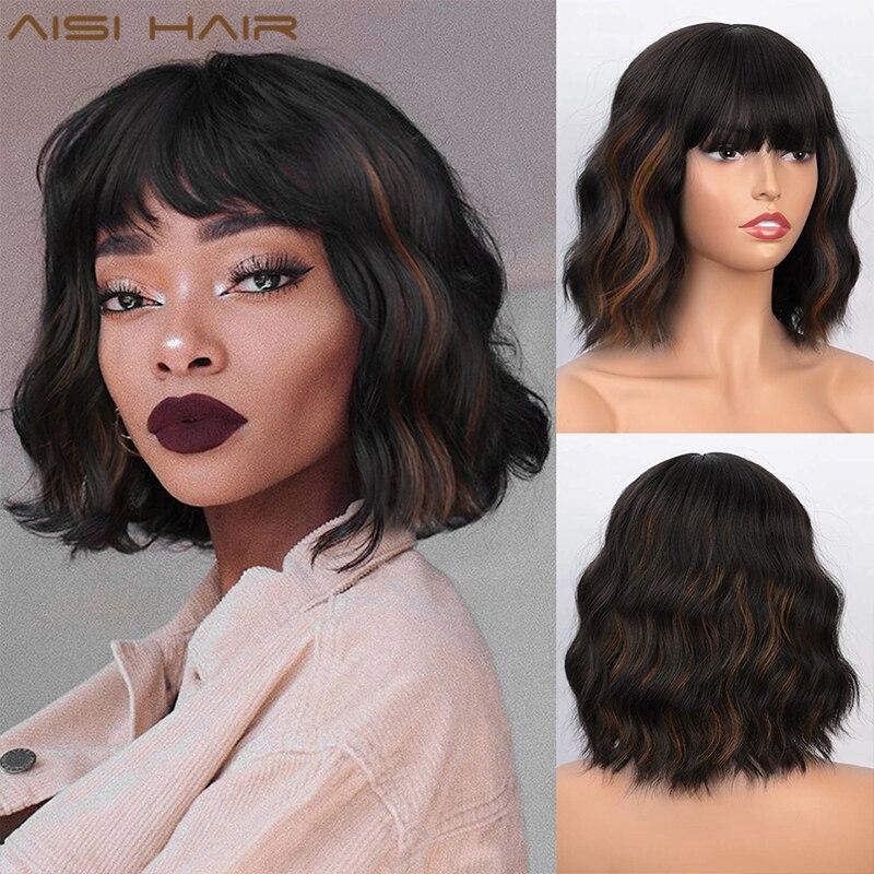 AISI HAIR короткий волнистый парик с челкой синтетические парики для женщин натуральные коричневые смешанные Черные волосы боб парик ежедневн...