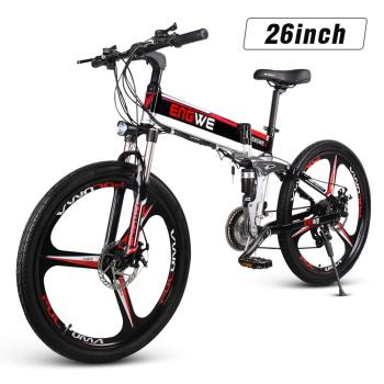 ENGWE Electric Bike Aluminum Alloy Pure electric riding with 26'' Chaoyang Tires Oversea