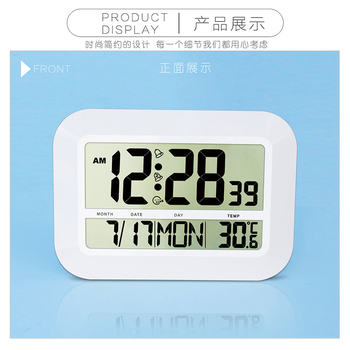 JIMEI H809 Simple Digital Wall Clock Jumble Screen Large Number With Alarm Temperature Calender for decorative household use image