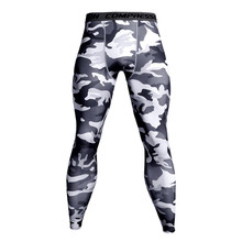 Mens Casual Pants Trousers Fitness Printing Quick-Drying Sports Running Are Breathable