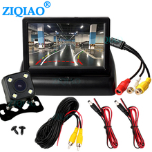 "ZIQIAO 4.3"" TFT LCD Car Foldable Monitor Dynamic Camera Reverse Paking Camera For Parking Reverse Monitor System"