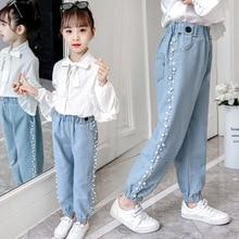 Baby Jeans Girls Spring Summer Wear Pearl Blue Elastic Waist Denim Trousers Children Long Pants Beaded Jeans For Girls 4-12Y