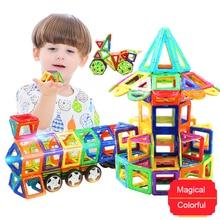 Ensemble de Construction, design magnétique de grande taille, modèle de Construction, aimants, blocs magnétiques, jouets éducatifs pour enfants