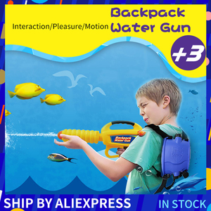 Image 2 - Bilek su tabancası oyuncaklar fil bahçe su tabancası açık plaj oyuncak çocuklar yaz oyunu fışkırtma yüzme su savaşı oyuncaklar çocuklar için