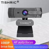 TISHRIC T200 Autofokus Webcam 1080P Web Kamera Mit Mikrofon Für Pc/Computer Usb Kamera Web Cam Webcam Volle hd 1080P