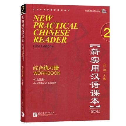 aprender chines novo leitor chines pratico livro 2 com