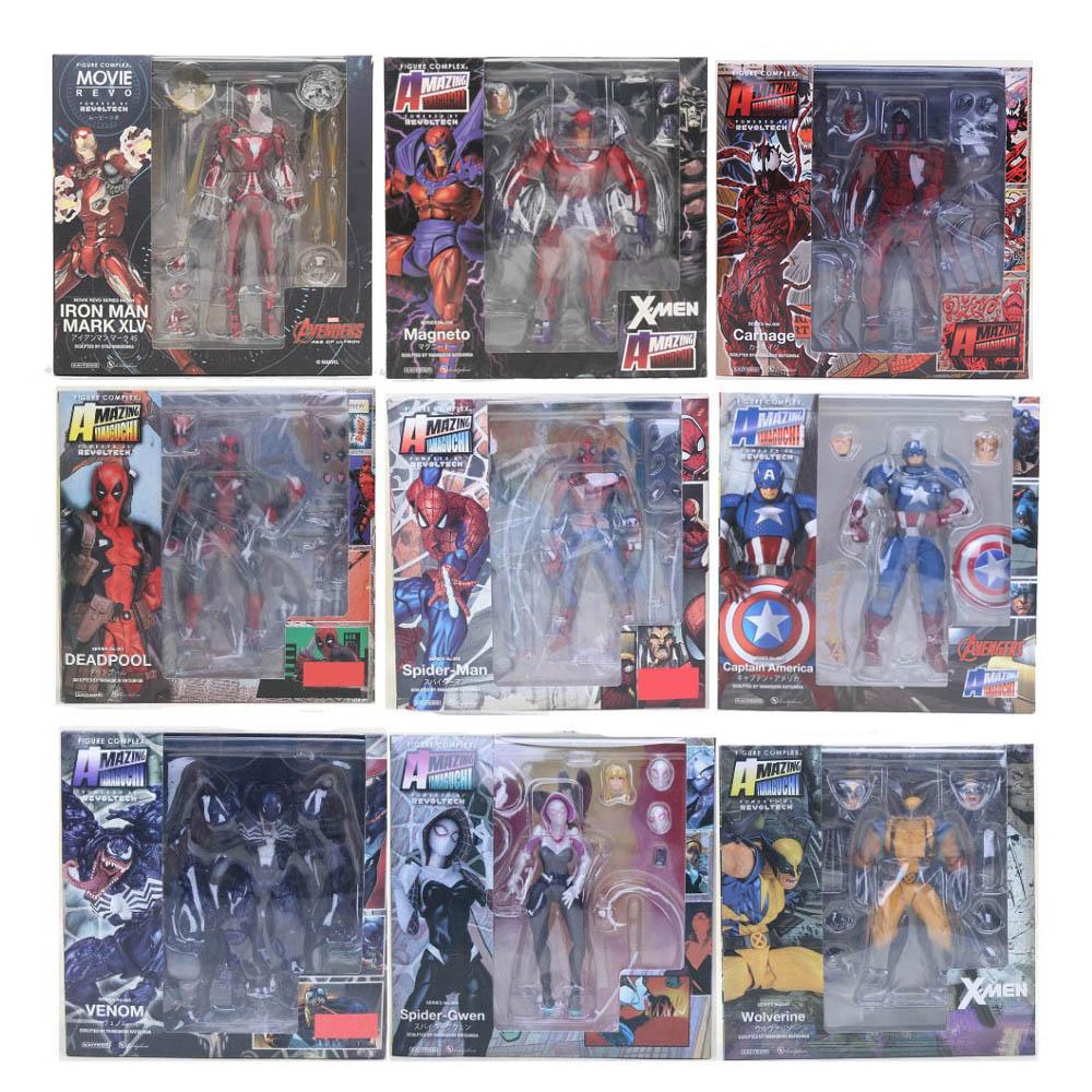 Revoltech Series  Avengers Deadpool Spiderman Venom Spider Gwen Wolverine Captain America Magneto Action Figure Model Toy