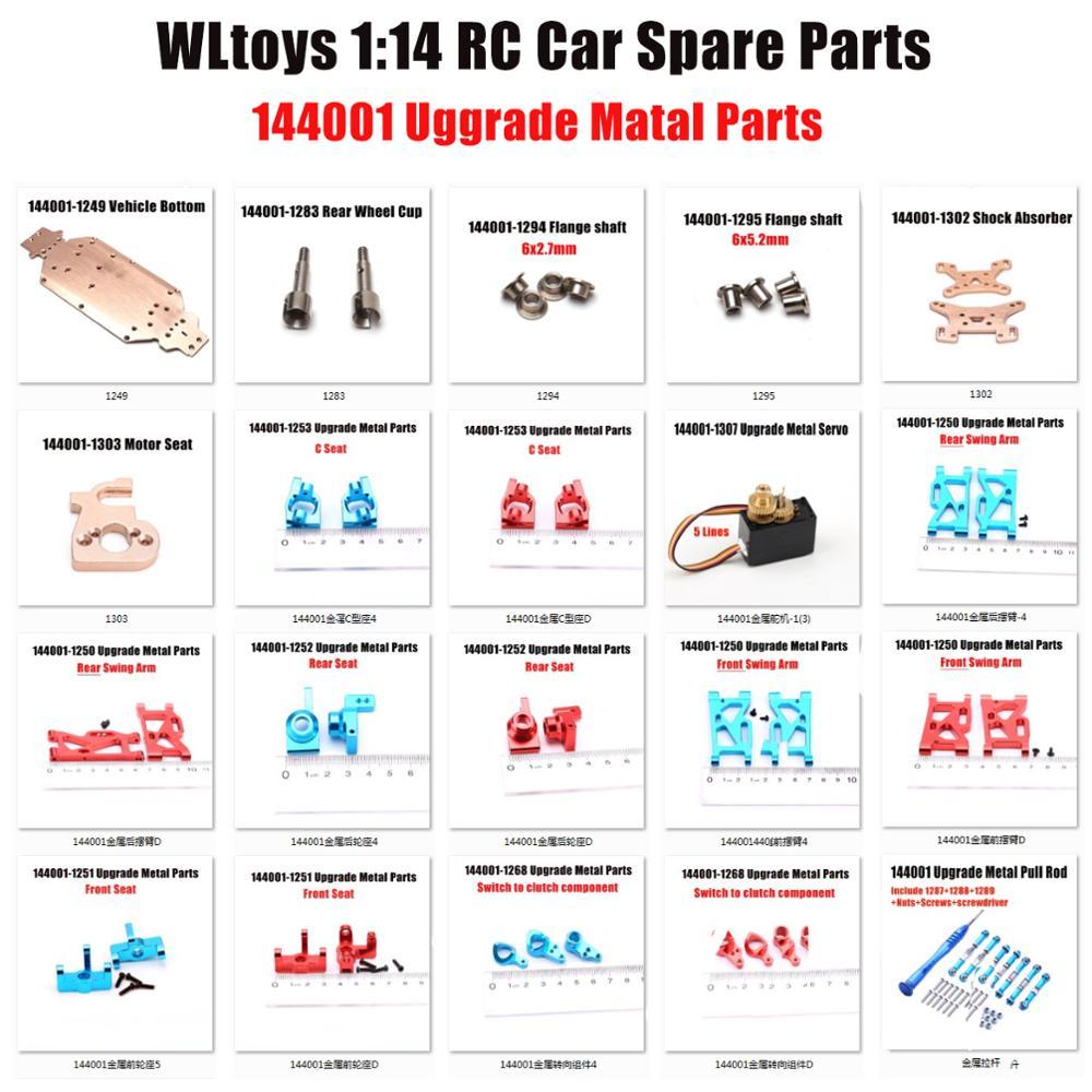 Wltoys 144001 RC Car Spare Parts Upgrade Metal Parts