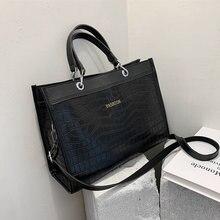 Burminsa винтажные Большие женские сумки с крокодиловым узором