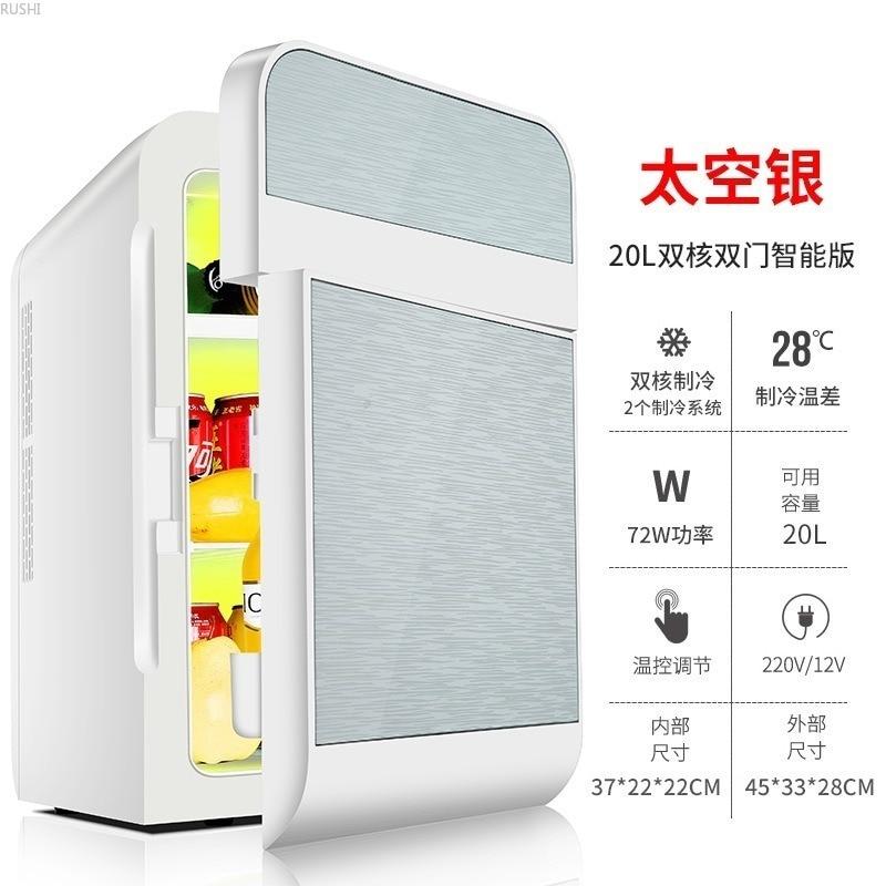Portable Mini Fridge  Portable Fridge  Mini Refrigerator  Fridge Home And Car Refrigerator   Cool   Refrigerators 20 L
