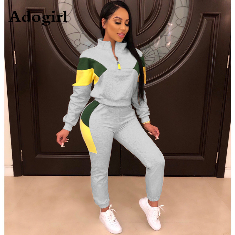 2019 Winter Women Sport 2 Piece Tracksuit Color Patchwork Full Sleeve Turn-down Collar Sweatshirt Pants Casual Sweatsuit Outfits