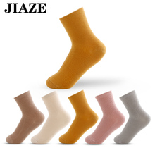 JIAZE Women Deodorant  Socks Solid Color Cotton Classical Businness Casual Autumn Excellent Thermal