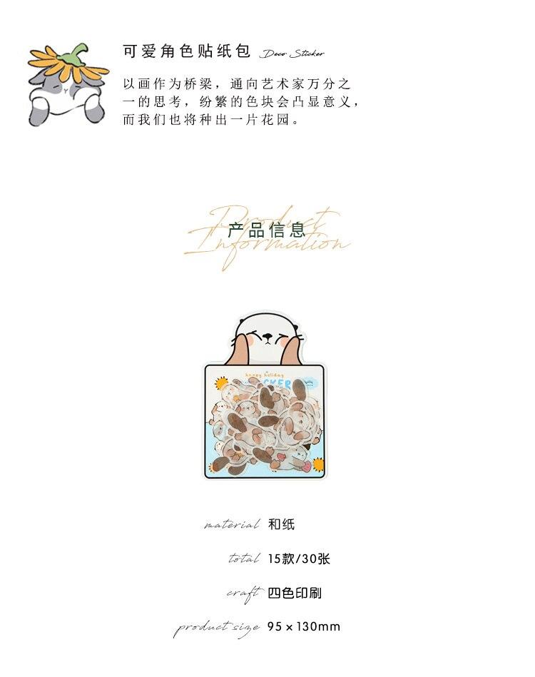 8 sacos lote bonito personagem série papelaria