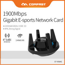 Comfast 1900Mbps Gigabit Wireless WiFi Adapter Dual Band 2.4 & 5.8Ghz High Power Gaming Network Card