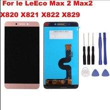 """5.7 """"用の元の表示 LeTV LeEco ル最大 2 Lcd タッチスクリーンデジタイザ Leeco ル最大 2 Max2 液晶 X820 X829 X821 X822 X823"""