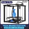 Высокая точность Ender-5 плюс 3D принтер большой размер автоматическое выравнивание, двойной z-оси отключение питания возобновление Creality 3D