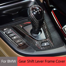 Deslocamento de Engrenagem Knob Tampa Shifter alavanca de Câmbio de Fibra De carbono Adesivo Para BMW M2 F87 M3 F80 M4 F82 M5 F83 F10 F85 X5M F86 X6M F12 F13