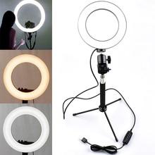 16/26cm Photography Dimmable LED Selfie Ring Light Youtube Video Live 5500K Photo Studio Light Makeup LED Lamp Ring Fill Light dimmable diva 12 60w led studio ring light beauty make up selfie video photo