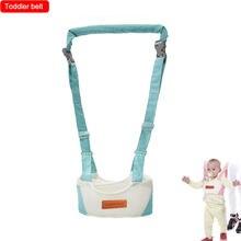 Детские аксессуары для прогулок шлейки и поводки ходунки на