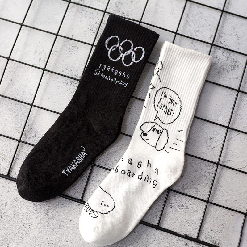 Streetwear Fashion  Five Rings With Letters Funny Socks Women Cotton Japanese Korean Style Kawaii Socks For Ladies 092403