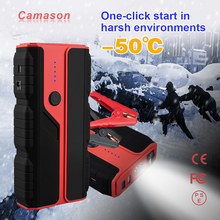 Camason Car Jump Starter Starting Device Battery Power Bank 1600A Ahvehicle Auto Emergency Booster Petrol Diesel start Charger