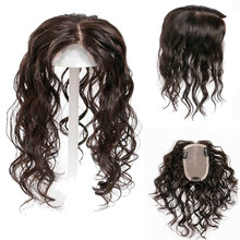 BYMC 9 Inches 16*18cm Lace With Silk base Replacement System Human Hair Toupee For Women Loose Wave with Clips Cover White Hair(China)
