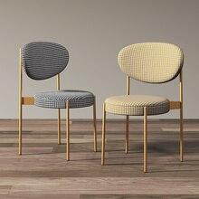 Stool Dining-Chair Nordic-Light Living-Room-Furniture Loft-Design Hotel Luxury Backrest
