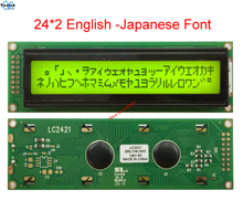 screen 2402 242 24x2 lcd display LC2421 instead CM2420 MDL(S) 24265 SCS02402D0 WH2402A PC2402 A AC242A LMB242A
