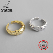 S'STEEL Irregular Gold Ring 925 Sterling Silver Rings For Women Anillos De Plata De Ley Mujer Bague Femme Argent Fine Jewelry