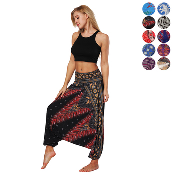 Casual Loose Fitness Pants Trousers Thai Harem Boho Aladdin Jumpsuit Smock High Waist Women Sport