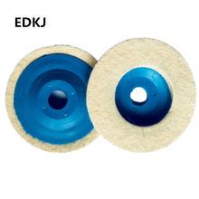 1 шт 4 дюйма 100 мм полировальные диски для полировки шерсти
